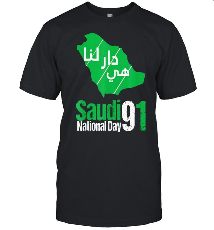 Happy Saudi Arabia Tree Swords National Day Tee  Classic Men's T-shirt
